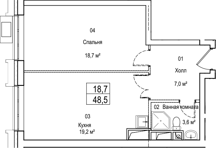 2Е-комнатная, 48.5 м²– 2