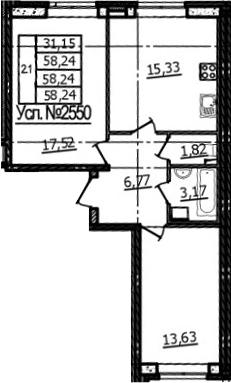3Е-комнатная, 58.24 м²– 2