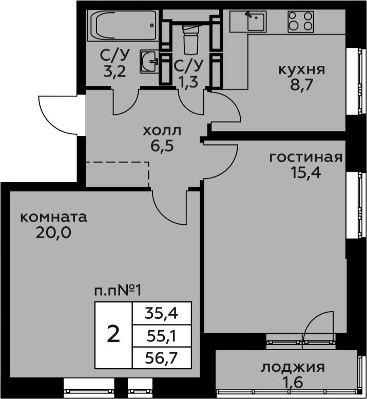 2-к.кв, 56.7 м²