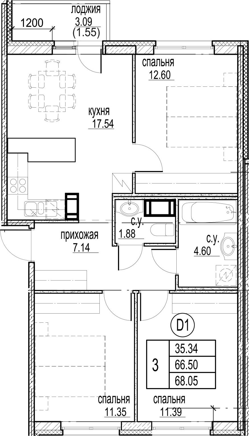 3-комнатная, 68.05 м²– 2