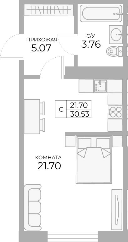 Студия, 30.53 м²