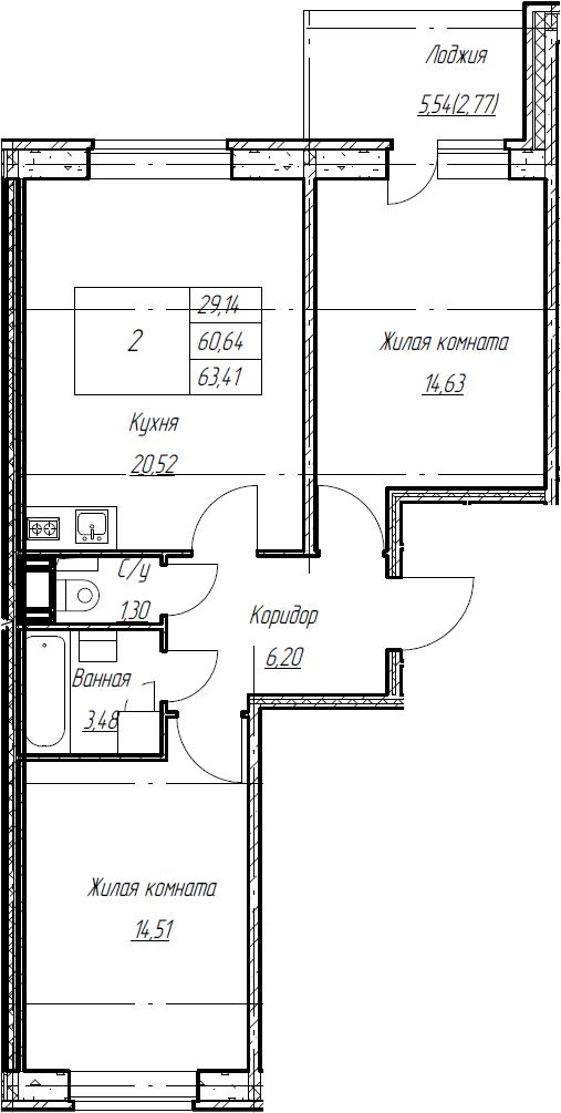 3Е-комнатная, 63.41 м²– 2