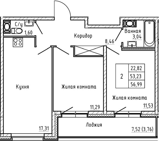 3Е-к.кв, 56.99 м², от 8 этажа