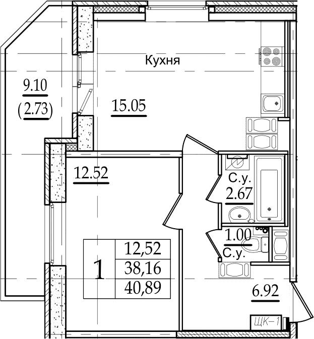 2Е-комнатная, 40.89 м²– 2