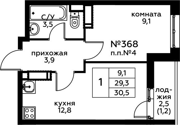 1-к.кв, 31.7 м²