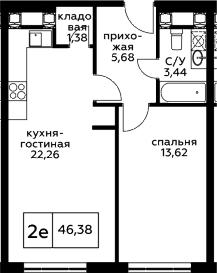 2Е-комнатная, 46.38 м²– 2
