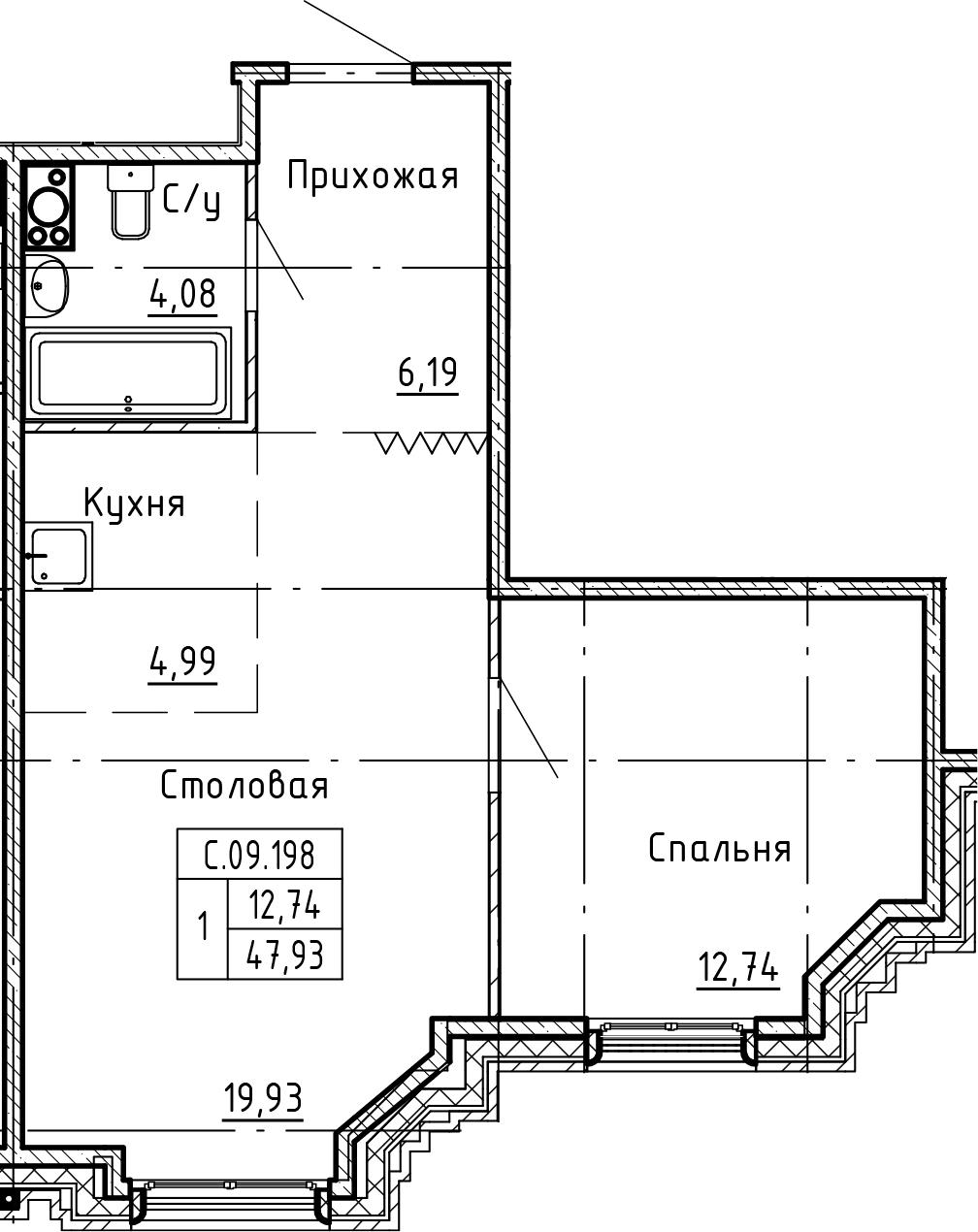 1-к.кв, 47.93 м²
