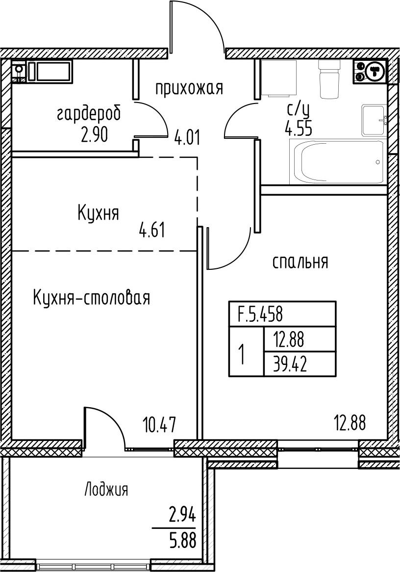 2-к.кв (евро), 45.3 м²