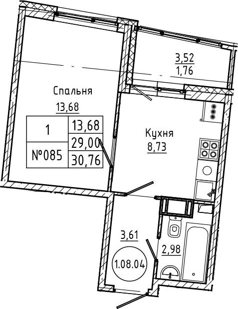 1-комнатная, 30.76 м²– 2