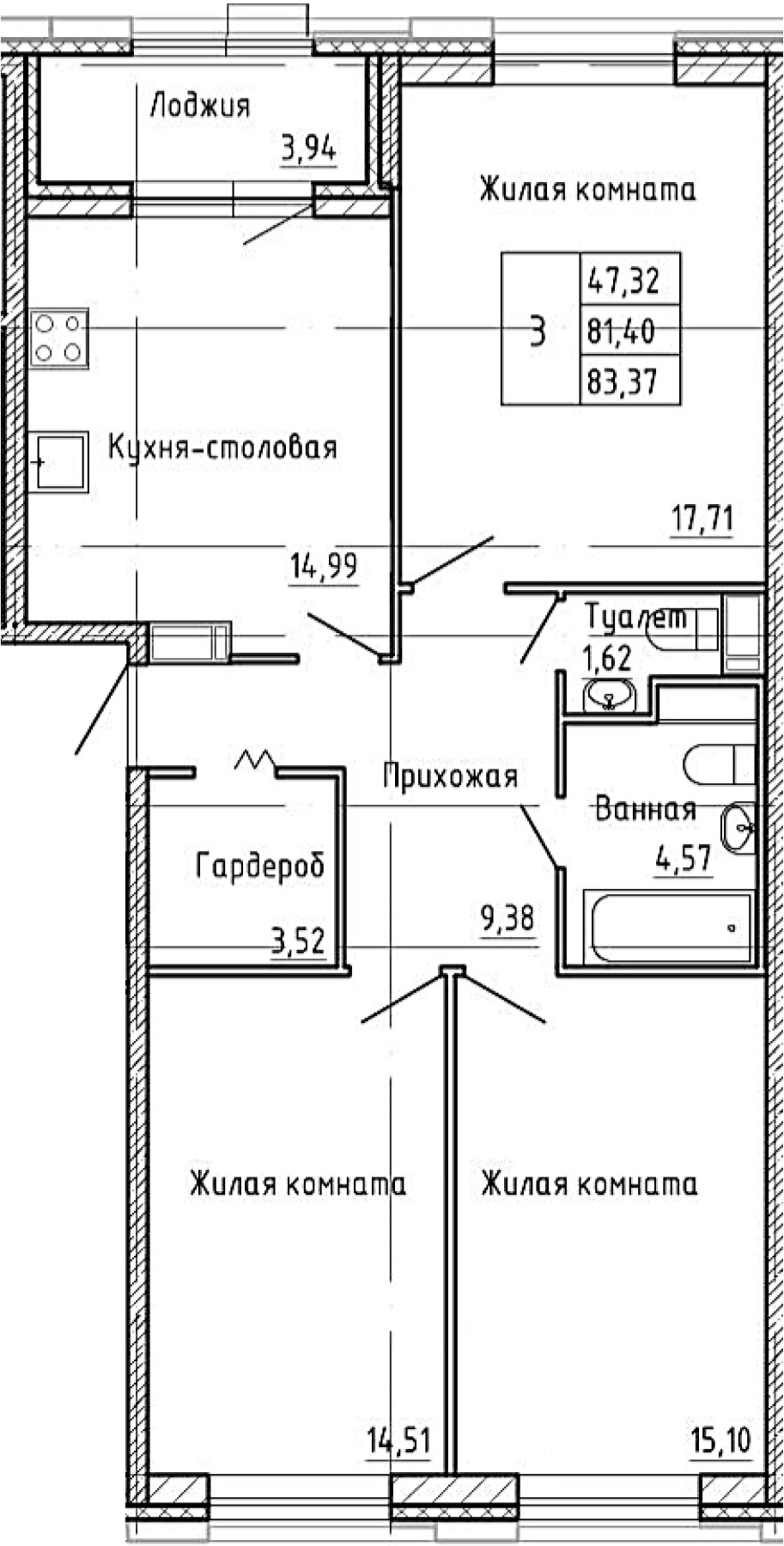 3-к.кв, 83.37 м², от 2 этажа