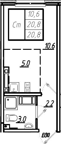 Студия, 20.8 м²– 2