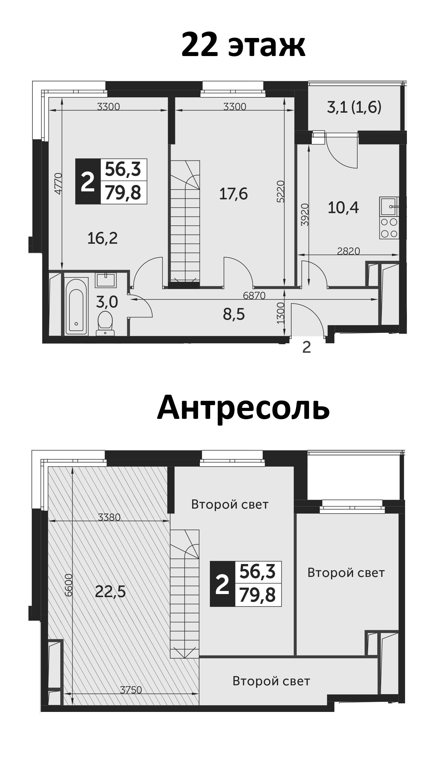 2-комнатная, 79.8 м²– 2
