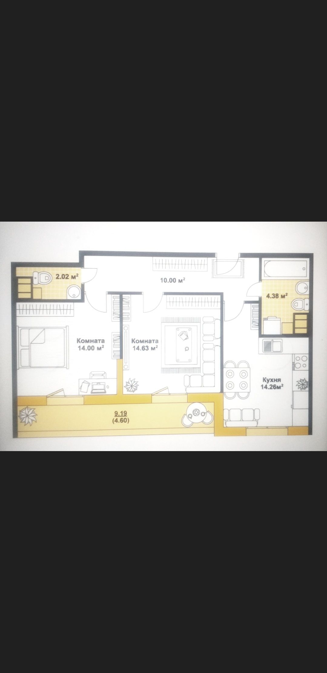 2-комнатная, 63.89 м²– 2