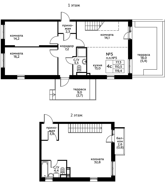 4Е-комнатная, 119.4 м²– 2