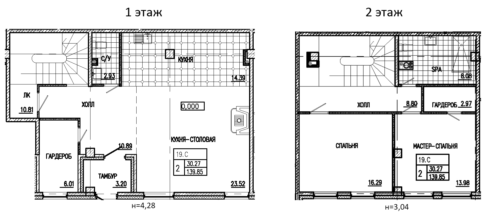 3Е-к.кв, 139.85 м²