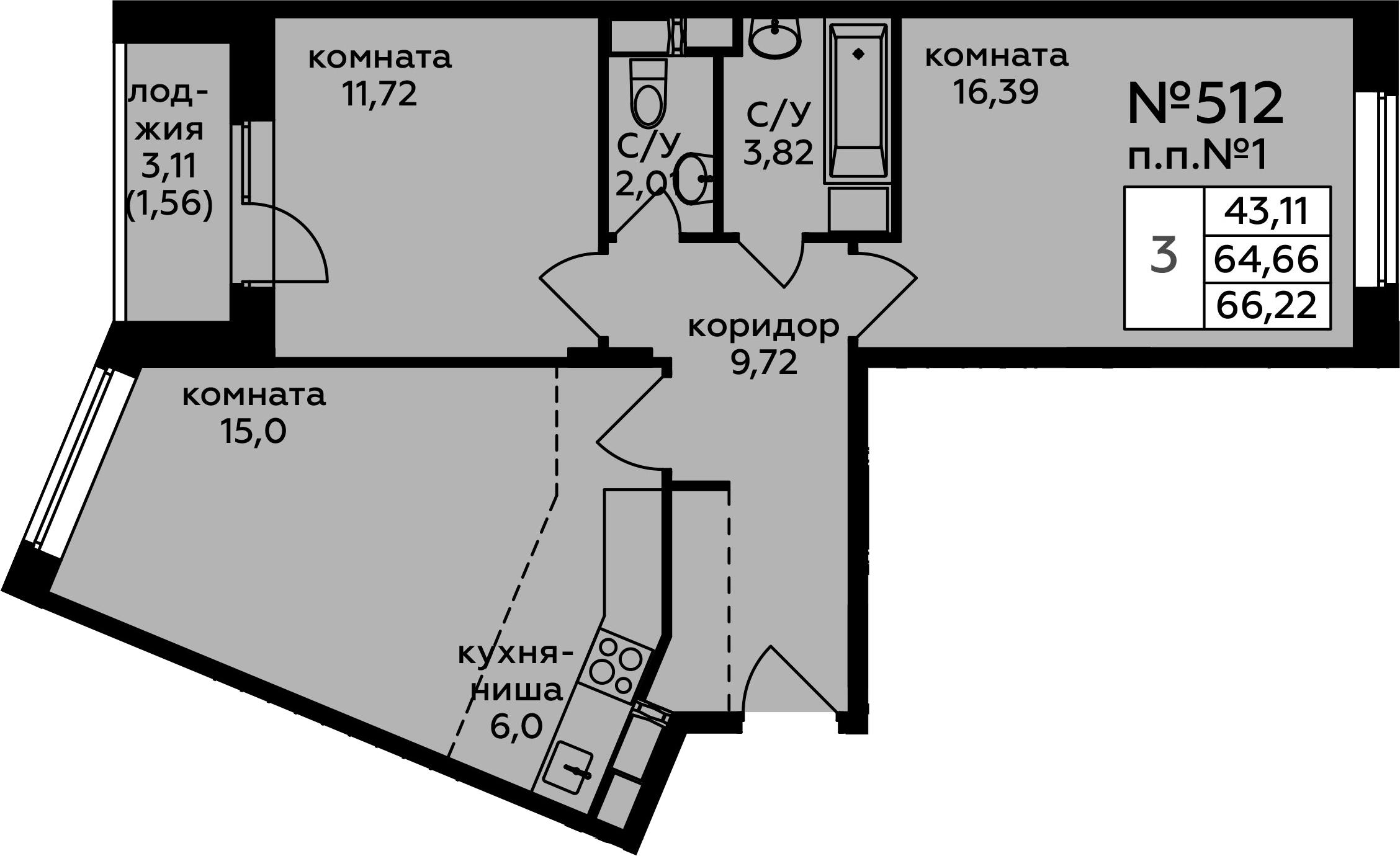 3Е-комнатная, 66.22 м²– 2