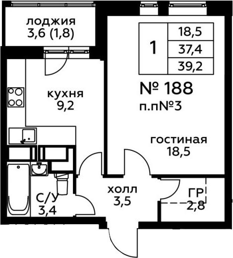 1-комнатная, 39.2 м²– 2