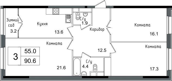 3-комнатная, 90.6 м²– 2