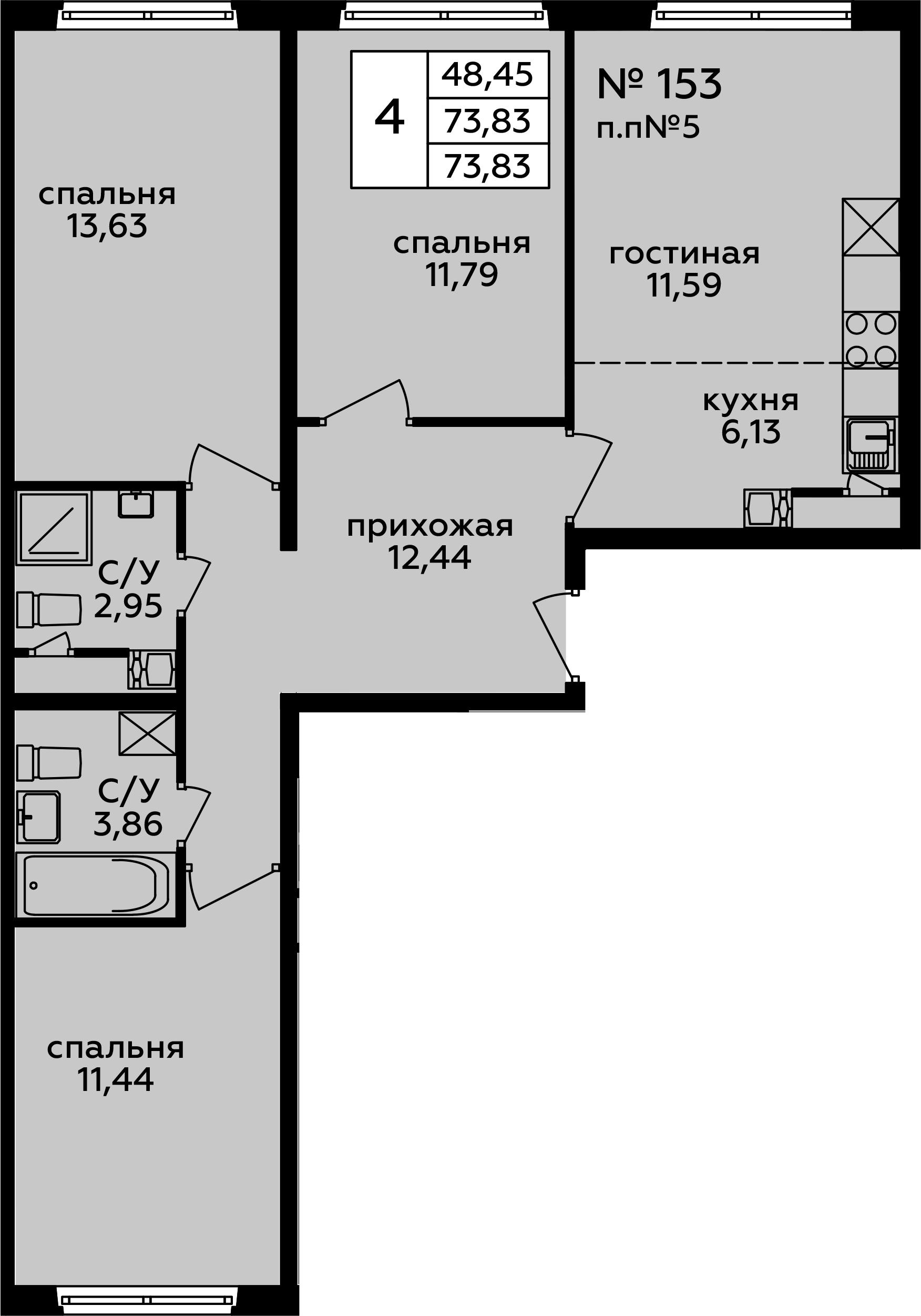 4-к.кв (евро), 73.83 м²