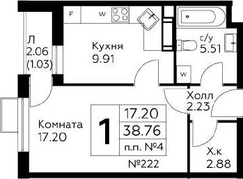 1-комнатная, 38.76 м²– 2