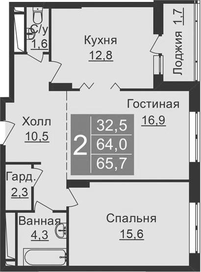 2-к.кв, 67.4 м²