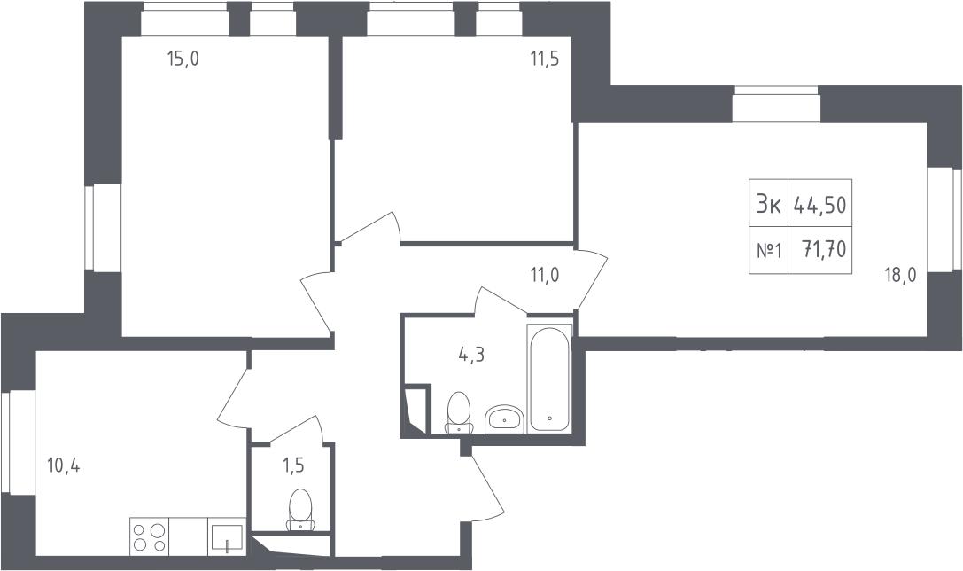 3-к.кв, 71.7 м²
