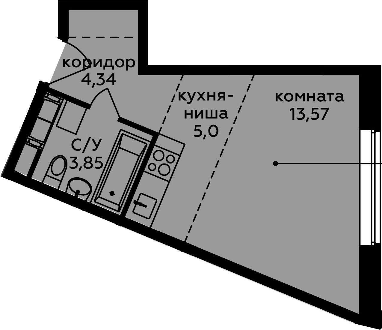 Студия, 26.76 м²