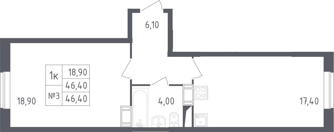 2Е-комнатная, 46.4 м²– 2