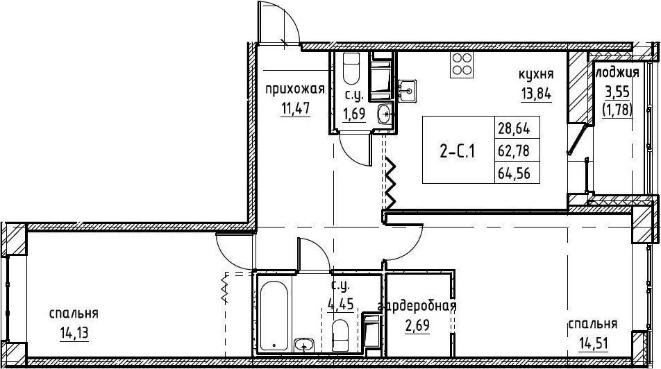 3Е-комнатная, 64.56 м²– 2