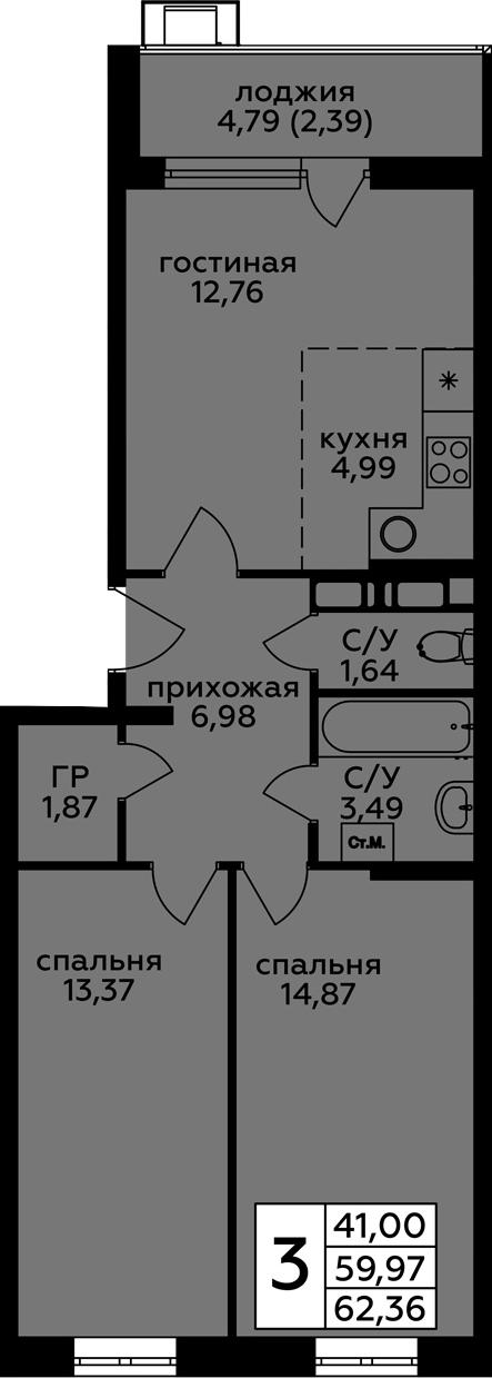 3Е-к.кв, 62.36 м², 16 этаж