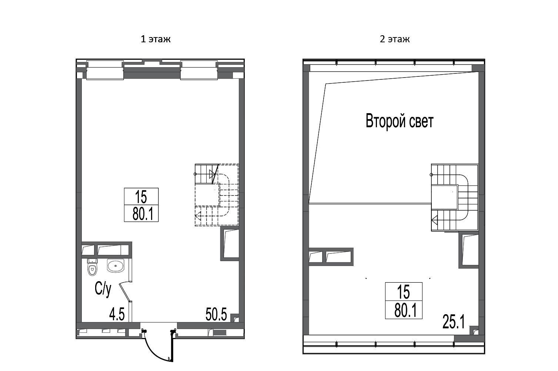 Свободная планировка, 80.1 м²– 2