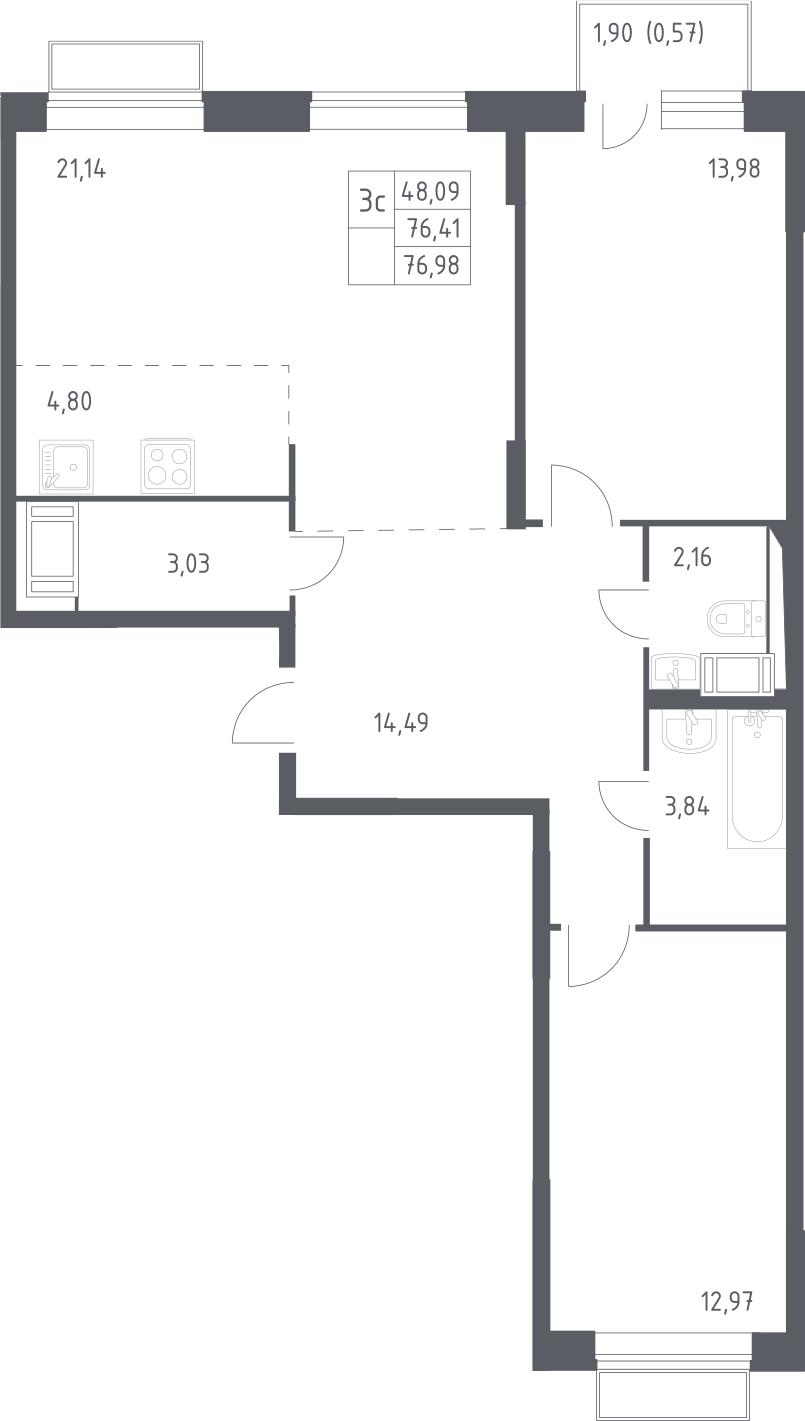 3Е-комнатная, 76.98 м²– 2
