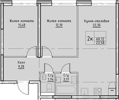 2-к.кв, 60.12 м², от 2 этажа
