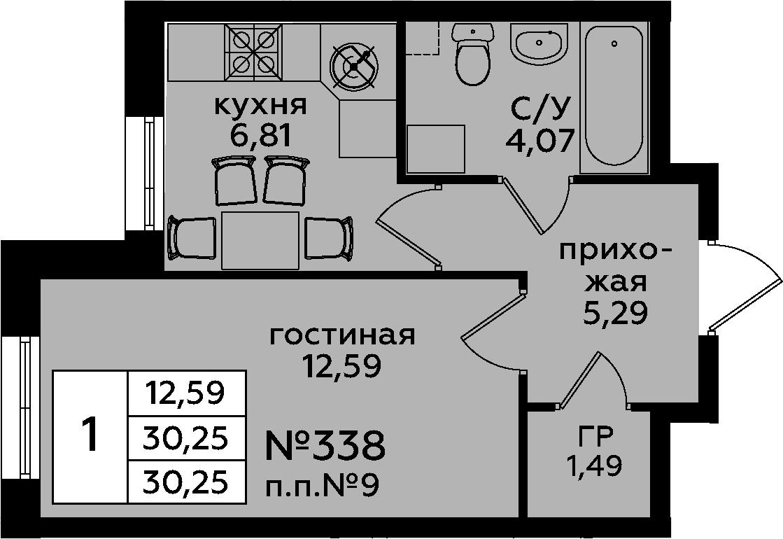 1-к.кв, 30.25 м²
