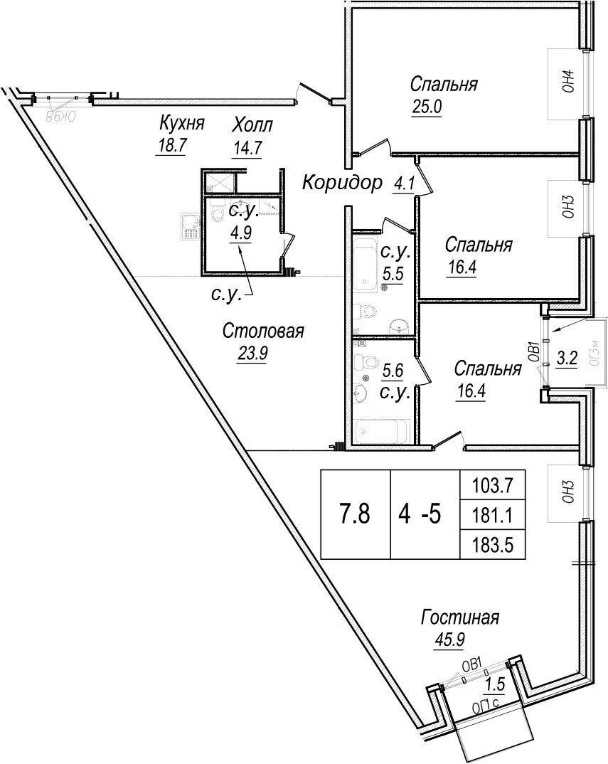 5Е-к.кв, 198.3 м²