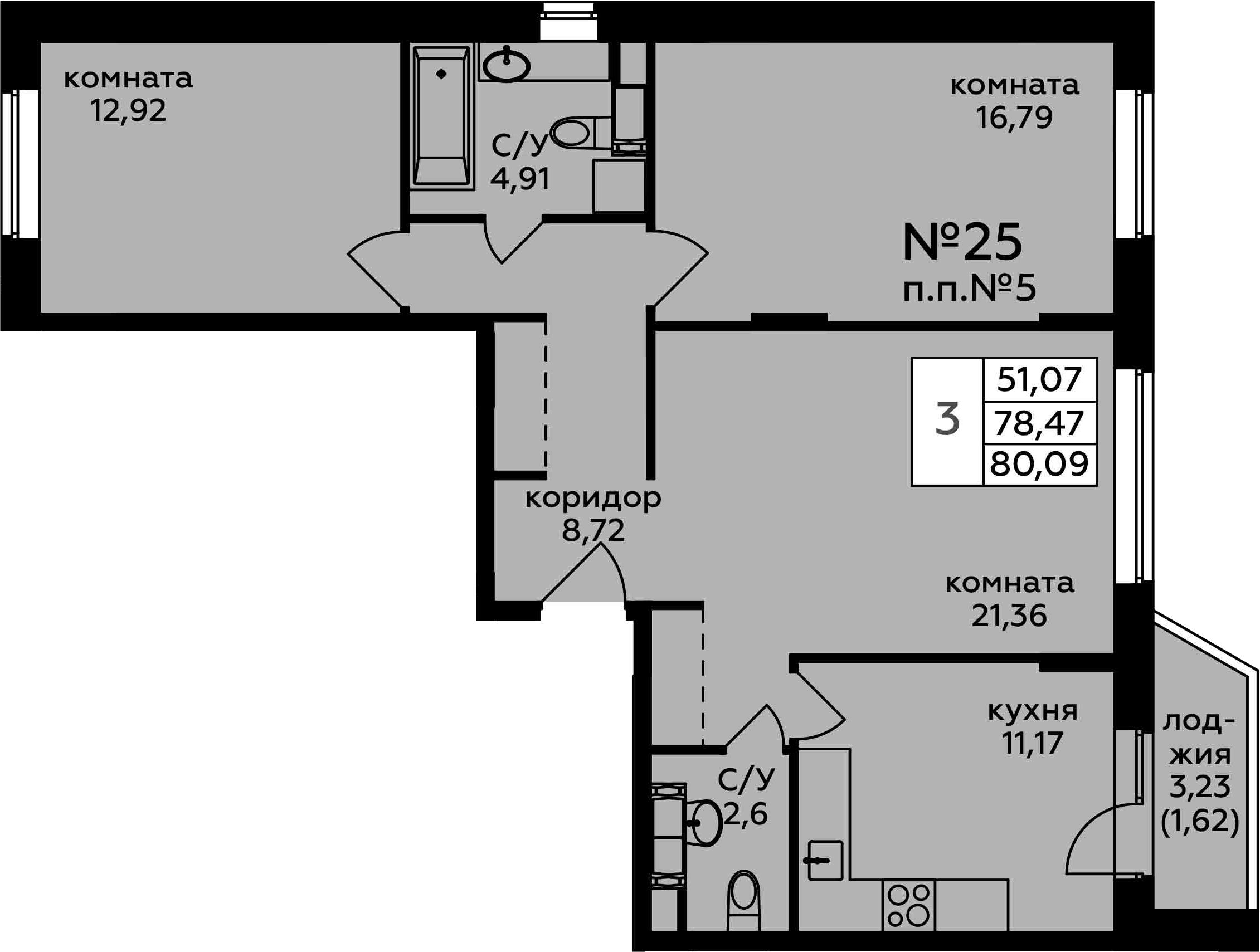 3-к.кв, 80.09 м²
