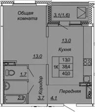 1-к.кв, 40 м², от 3 этажа