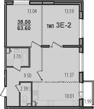 3-к.кв (евро), 65.59 м²