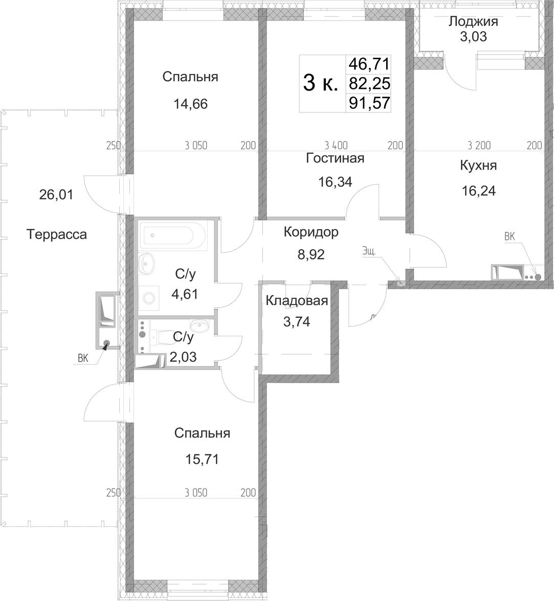 3-к.кв, 91.57 м², 9 этаж
