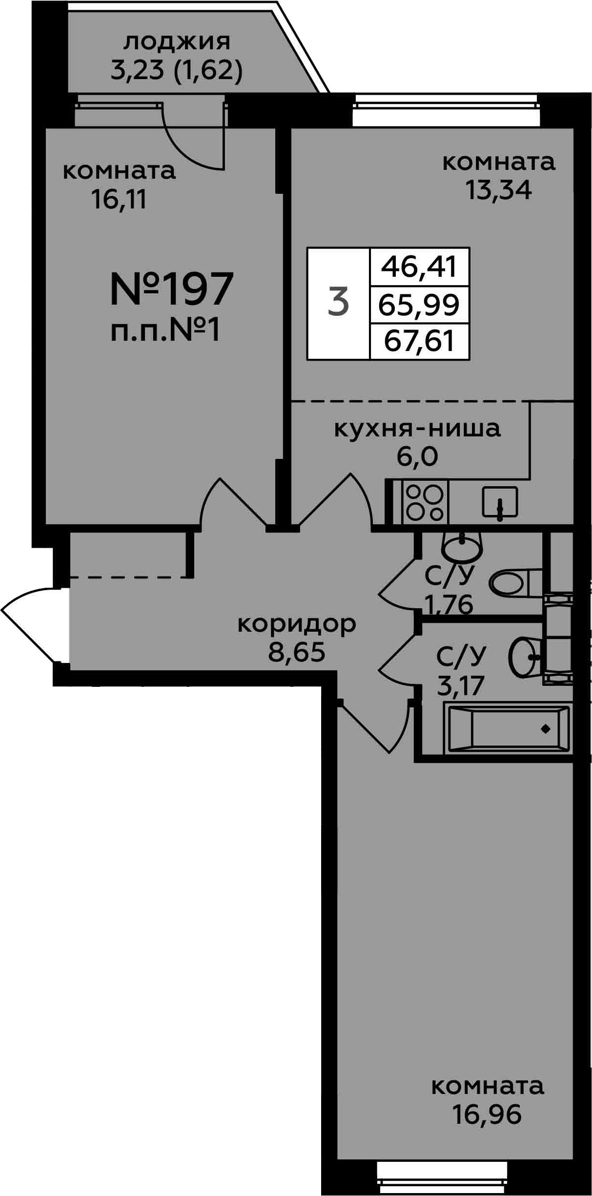 3Е-к.кв, 67.61 м², 4 этаж