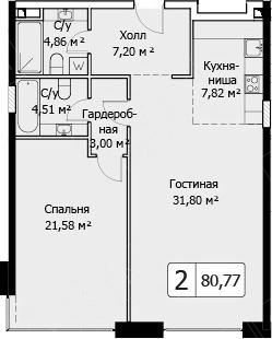 2Е-комнатная, 80.77 м²– 2