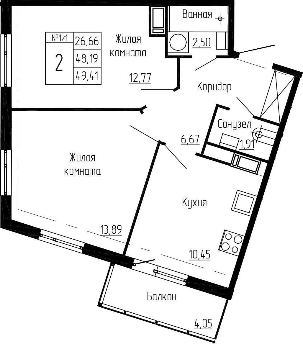 2-комнатная, 49.41 м²– 2
