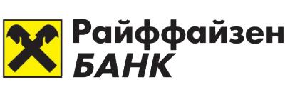 Райффайзенбанк (АО)