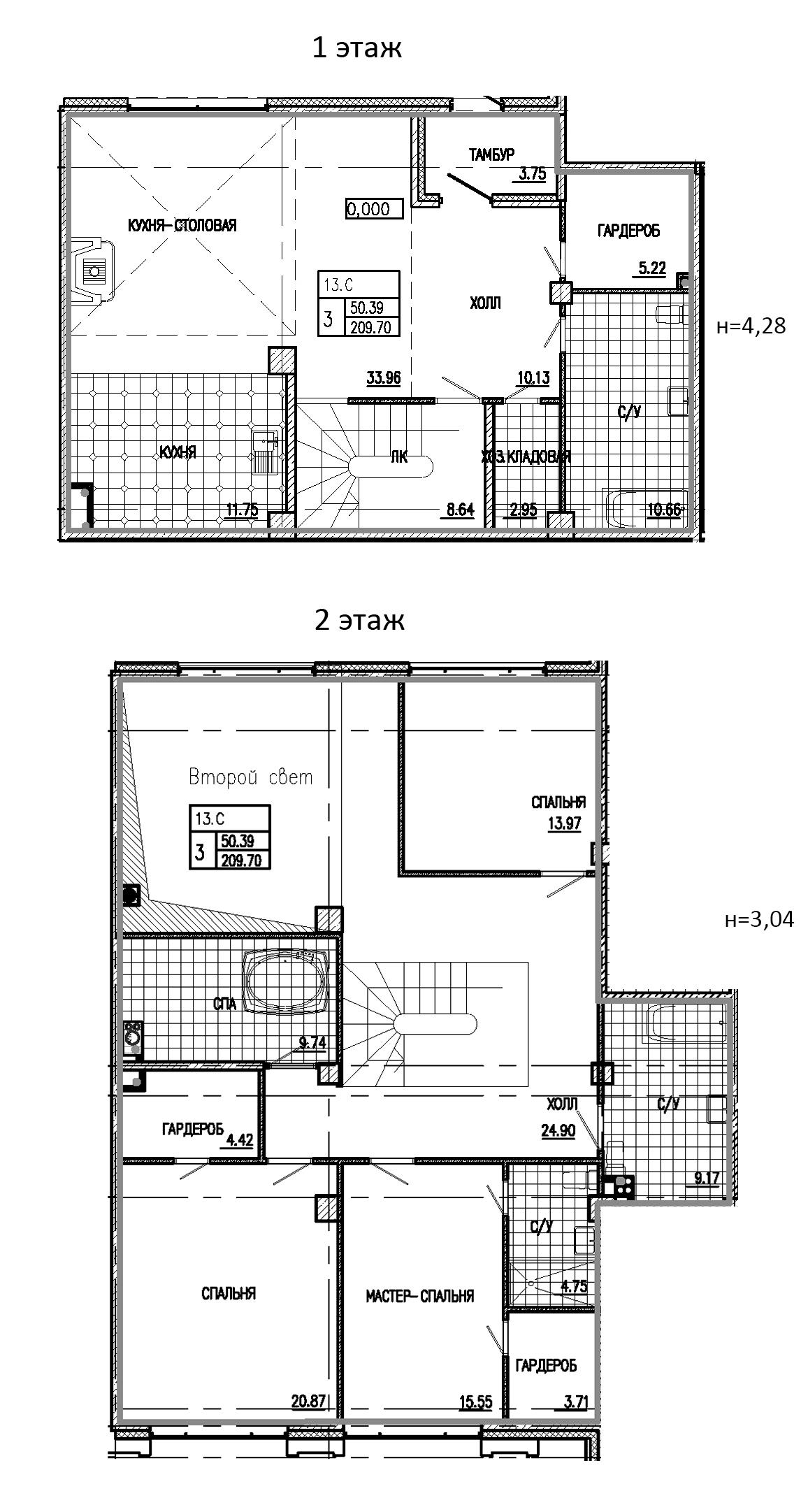 4Е-комнатная, 209.7 м²– 2