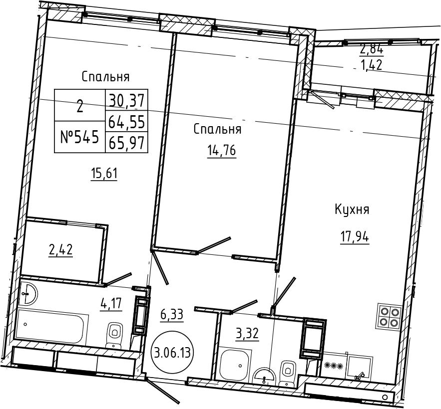 3Е-комнатная, 65.97 м²– 2