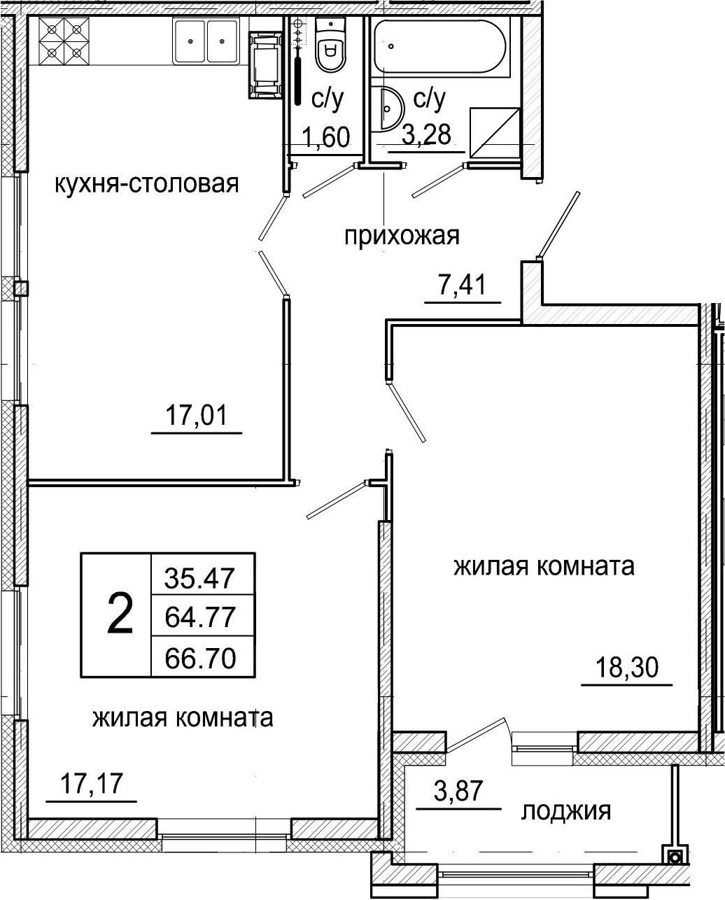 3-к.кв (евро), 68.63 м²