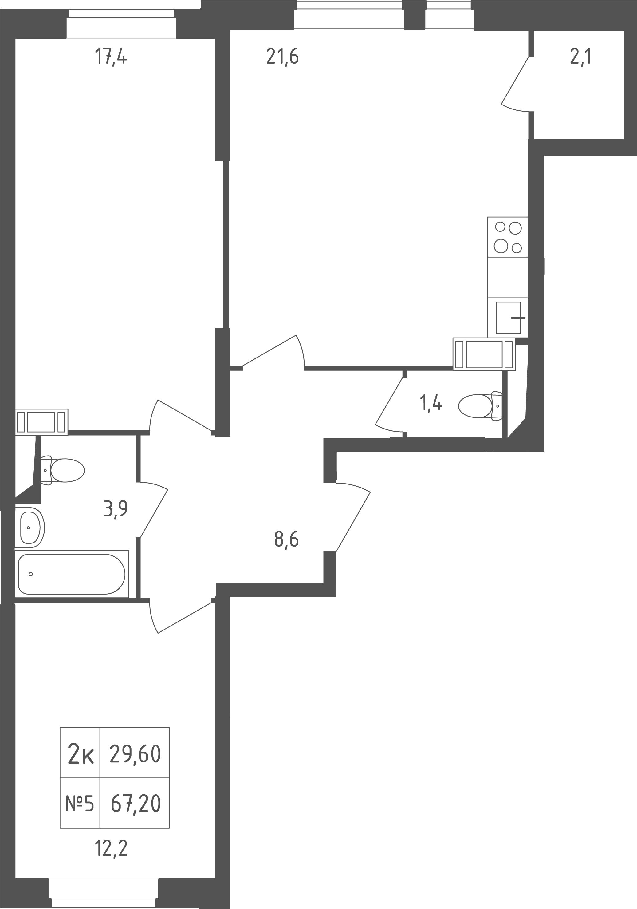 3Е-комнатная, 67.2 м²– 2
