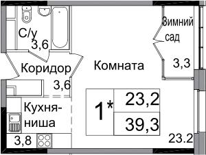 Студия, 39.3 м²– 2