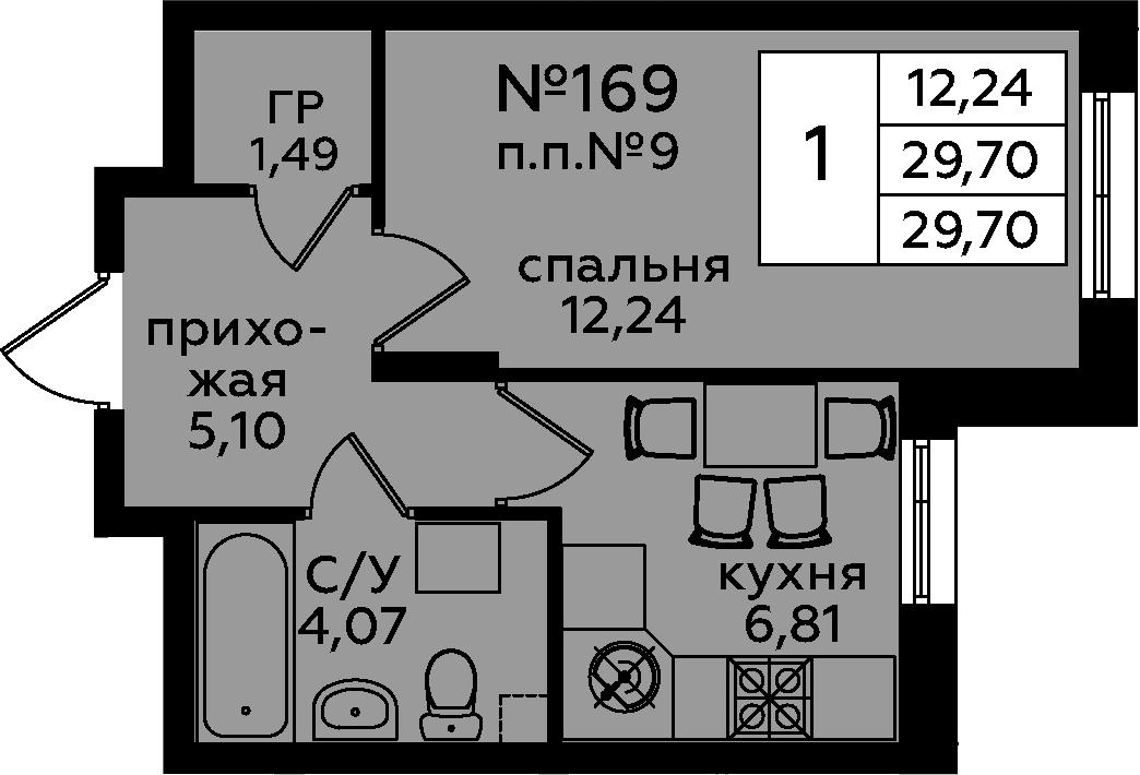 1-комнатная, 29.7 м²– 2