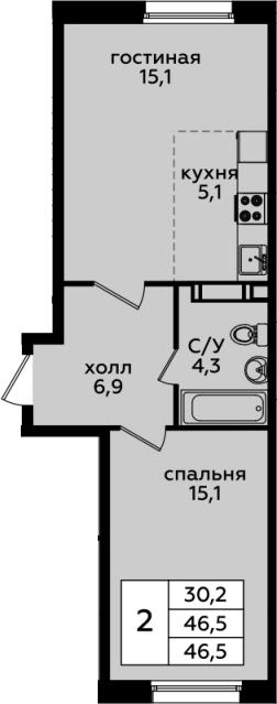 2Е-комнатная, 46.5 м²– 2